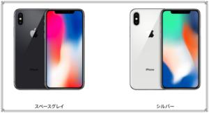 遂にiphone Xとiphone 8/8Plusが登場!どれを買う?主な特徴や違いを比較!