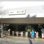 新婚夫婦が暮らしやすい街No.1の調布市仙川のおすすめ5選!