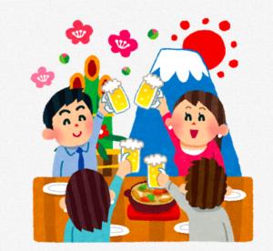 年末年始はどう過ごす?家族で楽しめるオススメの過ごし方とは!