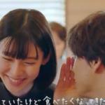 ガスト(2019)のCMで店員役の女の子は誰?白石聖の笑顔が可愛い!